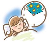 睡眠は細胞が作られる大切な時間